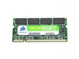 SO-DIMM DDR1 - Value Select - 512 Mo (1 x 512 Mo) - 400 MHz