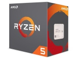AMD Ryzen 5 1600X (3.6 GHZ) - Socket AM4