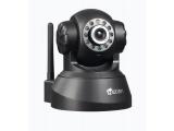 VisionCam IP Wifi V2.2 Noir