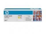 Cartouche d'impression jaune LaserJet CC532A (toner HP CC532A)