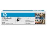Cartouche d'impression noire LaserJet 125A (toner HP CB540A)